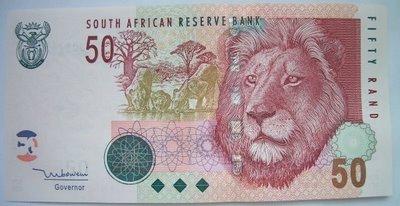 50-za-rand