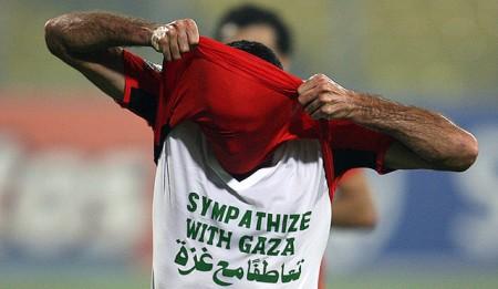 Sympathize-With-Gaza-T-Shirt