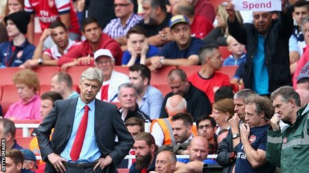 arsene_wenger2_getty